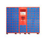 半导体智能柜方案 电子智能存储系统多功能智能柜