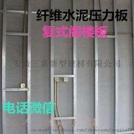 浙江杭州20mm复式阁楼板水泥纤维板成大器!