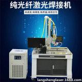 饮水机储水罐焊接500W纯光纤激光连续焊接机
