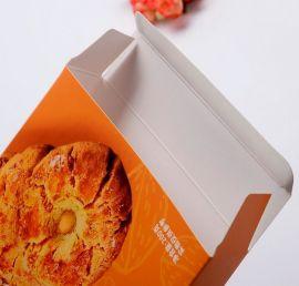 江门中山厂家订制食品包装盒,白卡盒UV彩印