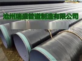 加强级3PE防腐钢管生产厂家 风雨无阻