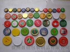 生产各种规格四旋盖,马口铁盖子,瓶盖