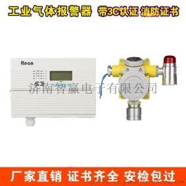 RBK-6000-ZL1N天然气报警器,天然气泄漏探测器