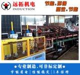 專業供應無縫鋼管提溫加熱爐_不鏽鋼管加熱爐