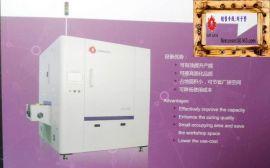 日東強大垂直固化爐 SER 300