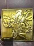 武汉青古铜铝板浮雕壁画生产成品图、现代文化艺术风格