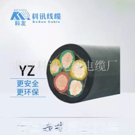 YZ2*50橡套电缆YZ3*2.5橡套电线