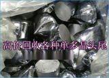 上海顾高上海顾高硅料回收,诚信经营 硅料回收市场