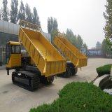 厂家直销起扬7吨履带运输车