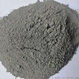 黑色电气石能量粉    电气石粉
