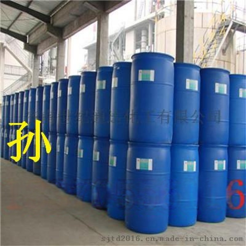 江苏裕廊丙烯酸现货供应 精酸普酸价格 随时可发货
