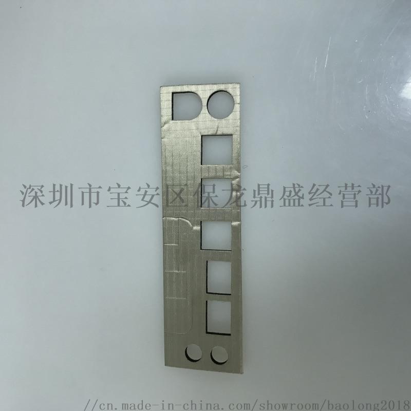 导电泡棉脚垫 腐蚀耐高温绝缘 阻燃胶带