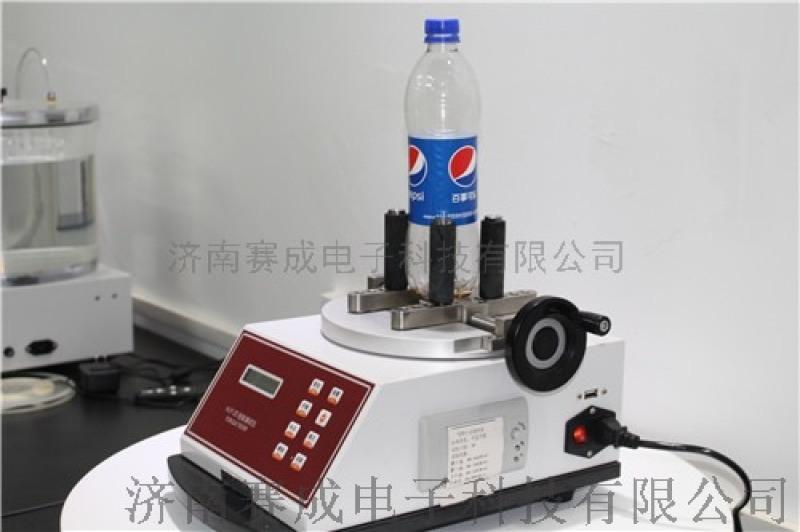 济南赛成NJY-20扭矩测试仪