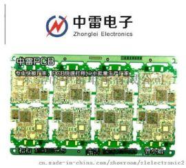 东莞中雷PCB硬性线路板/双面铝基板|PCB厂家