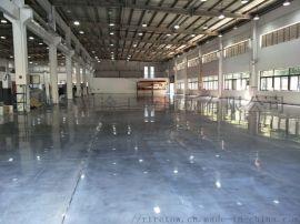 蚌埠市水磨石地面打磨翻新,蚌埠市混凝土地面固化
