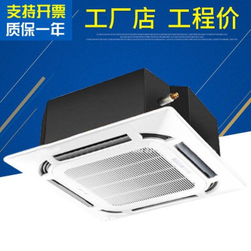廠家批發麥克維爾型號風機盤管FP300-FP1400 壁掛式風機盤管