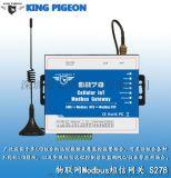 S278  环境监测PM2.5采集终端  环境PH值采集  分贝噪音采集终端