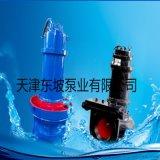天津350QZB井筒式潜水轴流泵