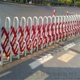 现货公路伸缩护栏  道路可折叠护栏路障拱门伸缩围栏