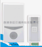 2017年新款无线遥控门铃 欧规标准 AC 220-240V居家远距离无线