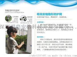 南京明亮安格兒童防護欄