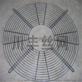 风机网罩不锈钢金属网风机罩