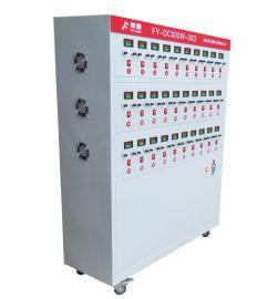 多路输出直流稳压电源 FY-DC500W-30D