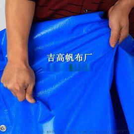 PE布彩条布防水防雨篷布吉高帆布生产厂家