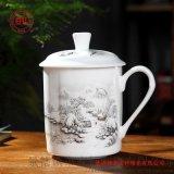 商會禮品陶瓷茶杯 景德鎮茶杯定做廠家