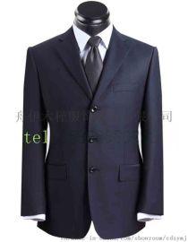 专业生产保安服保洁服工程服