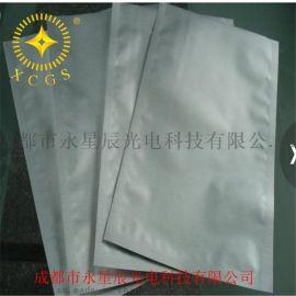 成都重庆防静电防潮铝箔袋生产厂家(可定做)