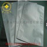 成都重慶防靜電防潮鋁箔袋生產廠家(可定做)