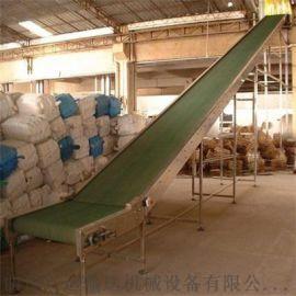 销售皮带输送机厂流水线 养殖场饲料装车橡胶皮带运输机