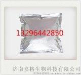 二氢吡啶山东厂家CAS#1149-23-1