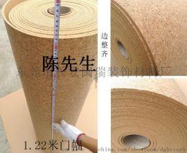 碎花软木卷材8mm软木板留言板学校软木墙板