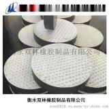 四氟滑板橡胶支座▏橡胶减震垫专业生产厂家
