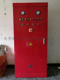 自耦变频控制柜一拖二/一用一备ABB变频控制柜质量好