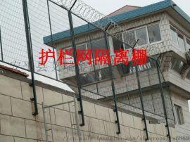 监狱放风场隔离网、监狱防冲跳网、监狱防护网