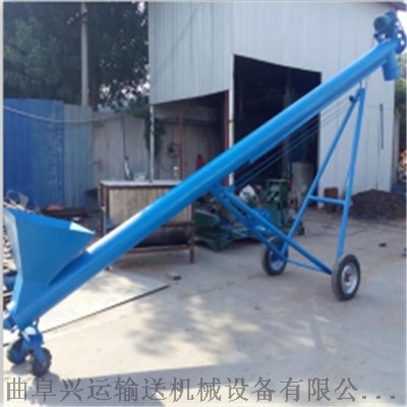 沙子提升机防尘 小型螺旋输送机械