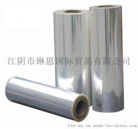 PET硅油离型膜(石墨片专用型)