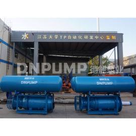 漂浮卧式安装潜水轴流泵定制版