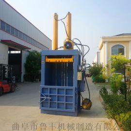 永州自动上料废纸压包机废铁立式液压打包机图片