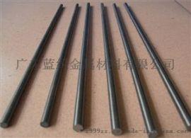 硬质合金圆棒长期供应 yg8钨钢棒材