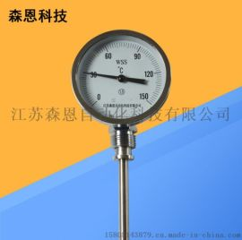 WSS-501轴向工业温度表双金属温度计