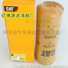 卡特滤芯、卡特机油滤芯、1R-0749