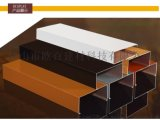 木紋鋁方通吊頂廠家-木紋鋁方通報價