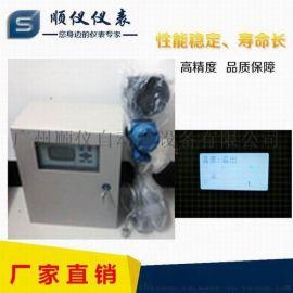 广州分体蒸汽流量计|广州锅炉蒸汽流量计|广州高精度蒸汽流量计