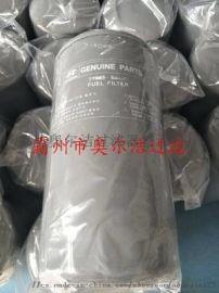 常年批发现代柴油l滤清器31945-84400