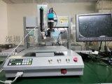 CCD自动定位喷胶固化一体机