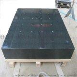 花岗石量具大理石平板的缺陷修补
